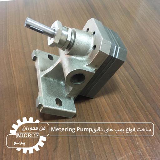 ساخت انواع پمپ های دقیق Metering Pump