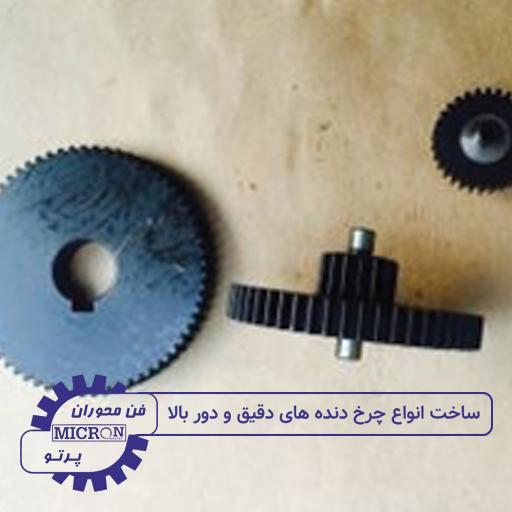 ساخت-انواع-چرخ-دنده-های-دقیق-و-دور-بالا--2