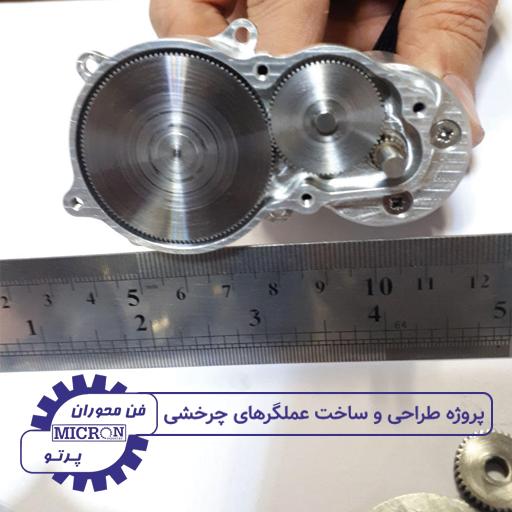 پروژه طراحی و ساخت عملگرهای چرخشی